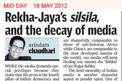 Rekha-Jayas silsila, and the decay of media